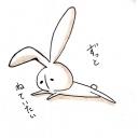 人気の「戸田恵梨香」動画 158本 -海と花ときどき笑顔のエサ場