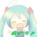 人気の「ちびミク」動画 1,567本 -あかりp