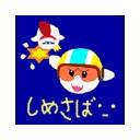 スーパーマリオ64☆16枚RTA