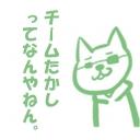 チームたかしニコ生放送局
