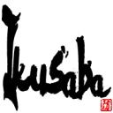 IKUSABAコミュニティ