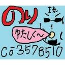 人気の「旅行」動画 61,099本 -ノリのゆんたくradio(*´∀`*)