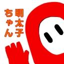 影武者のおいでませ☆雑談配信