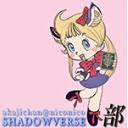 人気の「shadowverse」動画 24,429本 -赤字ちゃん@シャドウバース部