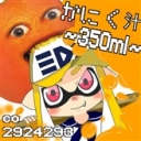 ♥Happy Orange World♥