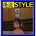 人気の「PS2」動画 37,953本 -俺流 S T Y L E (遊技場)