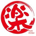 アミパラテクノランド 生放送コミュニティ.