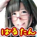 【本社最後】19時~新宿ウルシャンティ枠(*´・∀・)【ばるたん公式】