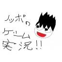 人気の「週刊少年ジャンプ」動画 469本 -ノッポのゲーム実況するコミュ
