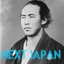 社家町塾:新生日本論