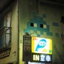 Par4(音楽を軟弱に聞く会)