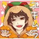 ☆*ユキムラ-放送-軍団*☆