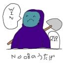 下手くそゲームプレイヤー(´・∀・`)