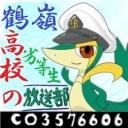 茅ヶ崎北陵高校の劣等生