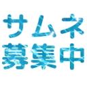 アラジンのニコ生ゲーム研究所(NLGL)