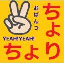 ☆ちょりすけすけおパンツコミュニティ☆