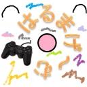 はるまげ☆彡ザ・ワールド☆彡Game Show!!