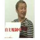 小野坂昌也 ~まさやんぐファンの館~ Pavilion of MASAYA ONOSAKA