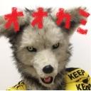オオカミのコミュニティ