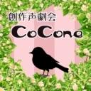 Cocone !