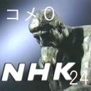NHK24