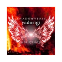 Yadorigiのコミュニティ