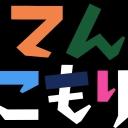 人気の「クトゥルフ神話TRPG」動画 29,206本 -てんこもり