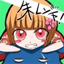 【RO】アンクル畑でつかまえて【Eir】