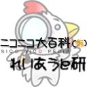 ニコニコ大百科:記事レイアウト・CSS研究部