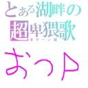 キーワードで動画検索 乙P - ◆◇◆乙P◆◇◇