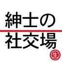 ニコなま放送局 ~なま麦、なまコメ、なま放送~