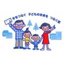 公開討論会第17区東京青年会議所
