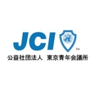 キーワードで動画検索 ニコニコニュース - 公開討論会第16区東京青年会議所