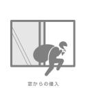 キーワードで動画検索 ブレスオブザワイルド - 猫は炬燵ですやすやす