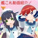 人気の「MikuMikuDance」動画 3,561本 -リンガ送信所(出力0.1kW)