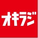 沖縄市にあるラジオ放送局オキラジ!
