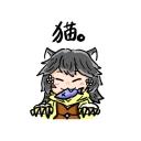 青子先生と超魔なる村