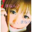 人気の「デスノート」動画 2,044本 -♡まなん♪なんなん・ドスコイ♡