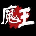 人気の「高校生」動画 2,645本 -大魔王国