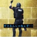 キーワードで動画検索 GTA5 - しのぐch