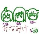 人気の「みゆきち」動画 112本 -放送局(ひっそり)