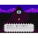 ゆっきー(為五郎&ゆっきー)のゲーム実況放送コミュ