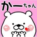 かーちゃんJ( 'ー`)しのゲーム配信