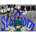 キーワードで動画検索 テレビ東京ドリームクリエイター - Stubbornな放送局