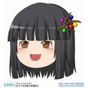 人気の「エイプリル」動画 7,553本 -OKABEの保管庫 【動画】 (音ゲー)