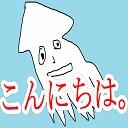 絶望的滑舌のよしましがゲームやるお( ^ω^)