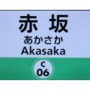 赤坂ゲーム配信所