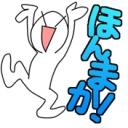 Video search by keyword LIVE - いちろうラジオビデオ