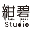 紺碧studio広報部(仮)