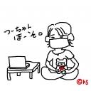 つーちゃんのニコ生☆